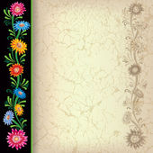Abstract floral background — Vetorial Stock