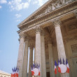 Royalty-Free Stock Photo: Pantheon, Paris.