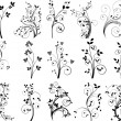 Floral design vector set — ストックベクタ