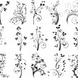 Floral design vector set - Image vectorielle