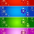 Abstract Christmas background vector set — Stock Vector