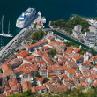Historic town of Kotor UNESCO World Heritage , Montenegro — Stockfoto
