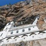������, ������: Monastery of Ostrog Montenegro
