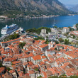 Old Kotor town in bay, Montenegro - Stock Photo