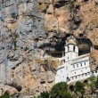Monastery of Ostrog,  Montenegro - Stock Photo