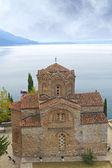 Church of Saint John Kaneo at lake Ohrid — Stock Photo