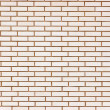 Stock Photo: Beige colored fine brick wall texture background