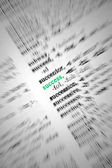 Success Text In Green, Macro Closeup Dictionary Zoom Blur — Stock Photo