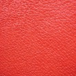 Stock Photo: Red Grain Leather Background, Natural Texture, Vertical Macro Closeup