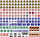 交通標識 — ストックベクタ