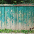Wooden fence — Stock Photo #6449610