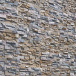 Interior - stone wall — Stock Photo