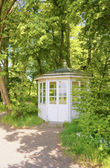 Little gazebo — Stock Photo