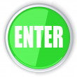 Enter Button — Stockfoto