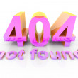 Stock Photo: 404 - not found
