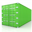 Container — Stock Photo #6053684
