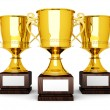 Three Trophies — Stock Photo