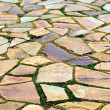 Royalty-Free Stock Photo: Pavement background