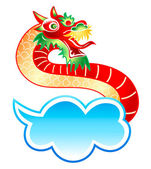 Chinese dragon at the sky — Stock Vector