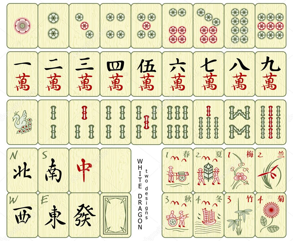 Custom-designed Mahjong whole set over the wood pattern isolated. — Stock Vector #6498291