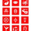 Stock Vector: Chinese culture icons