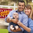 Royalty-Free Stock Photo: Mixed Race Couple, Baby, Sold Real Estate Sign