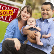 Stock Photo: Mixed Race Couple, Baby, Sold Real Estate Sign