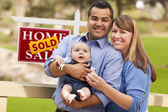 Mixed Race Couple, Baby, Sold Real Estate Sign — Stock Photo