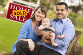 Mixed Race Couple, Baby, Sold Real Estate Sign — Stockfoto