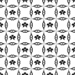 Seamless floral and hearts pattern — ストックベクタ
