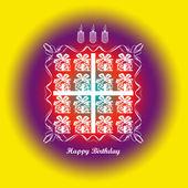 Alles Gute zum Geburtstag — Stockvektor