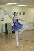 Ballerina in a blue tutu — Stock Photo