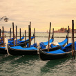 Grand Canal View — Stock Photo