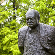 Stock Photo: Winston Churchill Public Art
