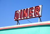 Dinner Sign — Stock Photo