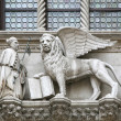 Venice's Winged Lion of St. Mark - Stock Photo