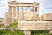 Engraved Rubble - Parthenon, Athens — Stock Photo