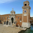 The Porta Magna at the Venetian Arsenal - Stock Photo