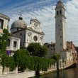 Greek Orthodox Cathedral of St. George in Venice, Italy - Stock Photo