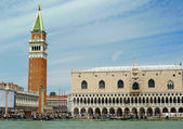 Venice, San Marco seen from the canal, horizontal — Stock Photo