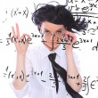 Stock Photo: Math teacher