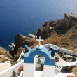 Santorini island Greece — Stock Photo