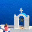 Santorini island Greece - Foto Stock