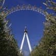 Arch of London Eye — Stock Photo