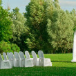 Outdoors wedding ceremony — Stock Photo