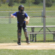 Stock Photo: Little league baseball catcher