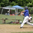 Stock Photo: Little league baseball player
