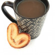 Stock Photo: Coffe mug and cookie