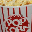 pop corn — Stock Photo