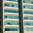 Highrise Office Building made of Concrete and Glass — Stock Photo